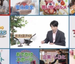 J:comりんくうデイリーニュース つながるニュースオンエアされました(^_^)