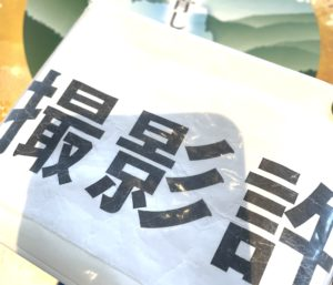 知・情報・交流・くつろぎの拠点~和歌山市民図書館~